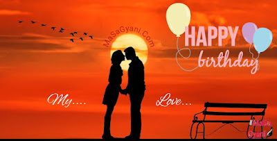 happy birthday wishes for love lover simple 6