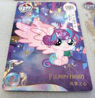 Kayou My Little Pony Trading Cards Secret Super Rare Foil