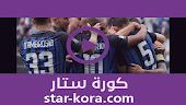 ملخص مباراة سبال وانتر ميلان بث مباشر كورة ستار اون لاين لايف 16-07-2020 الدوري الايطالي
