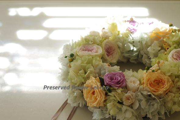 http://leila365.shop-pro.jp/?pid=109546382