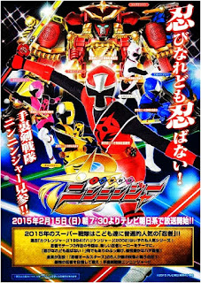 Shuriken Sentai Ninninger Episode 01-47 [END] MP4 Subtitle Indonesia