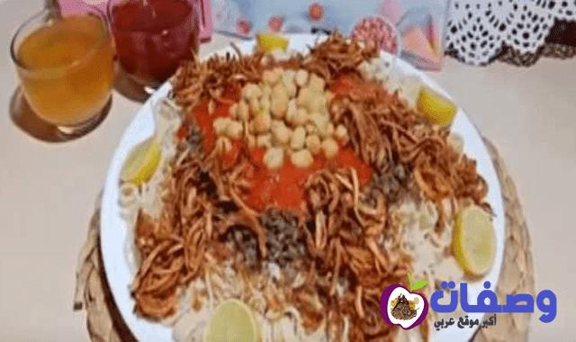 طريقه عمل الكشري المصري فاطمه ابو حاتي