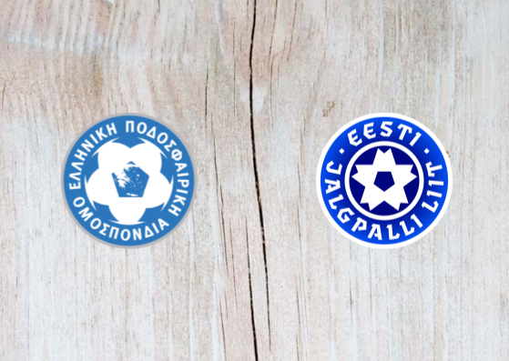 Greece vs Estonia -  Highlights 18 November 2018