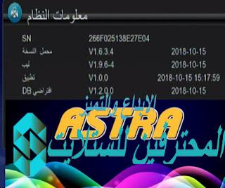 احدث ملف قنوات استرا Astra 10400G1 HD MINI محدث دائما بكل جديد