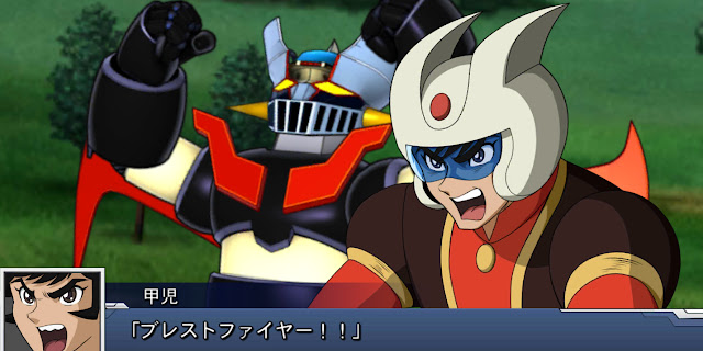 Super Robot Wars DD - Expected Release Date