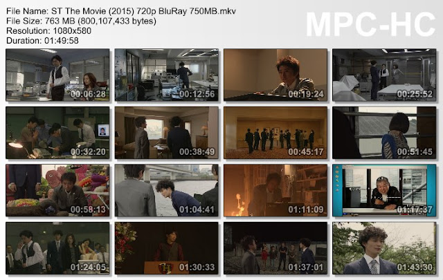 ST The Movie (2015)_SS
