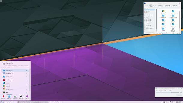 Kubuntu 16.04 KDE Plasma 5.6のスクリーンショット.