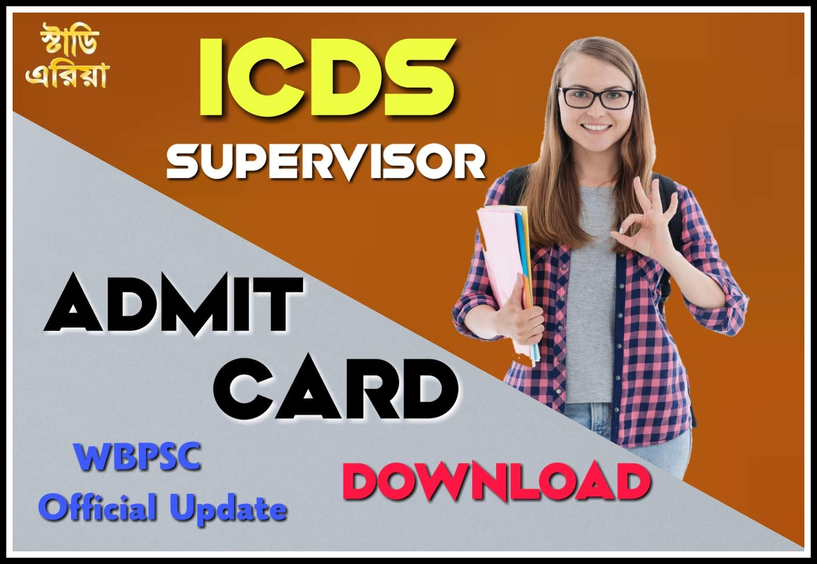 WBPSC ICDS Admit card , Call letter Download