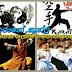 කරාතේ (Karate) ,කුන්ෆු (Kung Fu) ඉගෙන ගැනීමට pdf පොත් පෙළක්