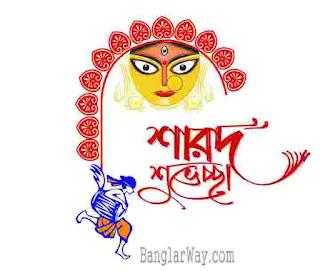 happy Durga Puja Wishes in Bengali