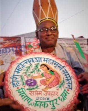 जनकपुर उपमहानगरका मेयर महामुर्ख