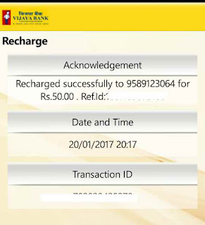 Mobile banking se recharge kaise kare 9