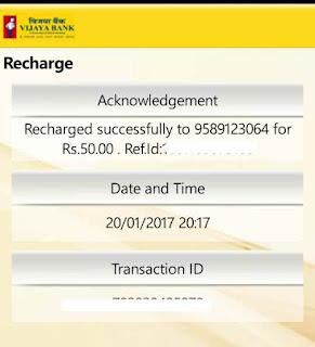 Mobile banking se recharge kaise kare 9