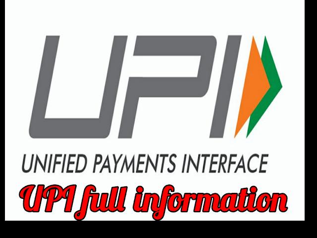 UPI, UPI paytm, UPI full information, UPI details.