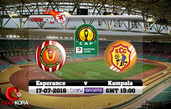 مشاهدة مباراة الترجي الرياضي وكمبالا سيتي اليوم 17-7-2018 دوري أبطال أفريقيا