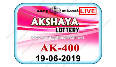 KeralaLotteryResult.net, kerala lottery kl result, yesterday lottery results, lotteries results, keralalotteries, kerala lottery, keralalotteryresult, kerala lottery result, kerala lottery result live, kerala lottery today, kerala lottery result today, kerala lottery results today, today kerala lottery result, Akshaya lottery results, kerala lottery result today Akshaya, Akshaya lottery result, kerala lottery result Akshaya today, kerala lottery Akshaya today result, Akshaya kerala lottery result, live Akshaya lottery AK-400, kerala lottery result 19.06.2019 Akshaya AK 400 19 June 2019 result, 19 06 2019, kerala lottery result 19-06-2019, Akshaya lottery AK 400 results 19-06-2019, 19/06/2019 kerala lottery today result Akshaya, 19/6/2019 Akshaya lottery AK-400, Akshaya 19.06.2019, 19.06.2019 lottery results, kerala lottery result June 19 2019, kerala lottery results 19th June 2019, 19.06.2019 week AK-400 lottery result, 19.6.2019 Akshaya AK-400 Lottery Result, 19-06-2019 kerala lottery results, 19-06-2019 kerala state lottery result, 19-06-2019 AK-400, Kerala Akshaya Lottery Result 19/6/2019