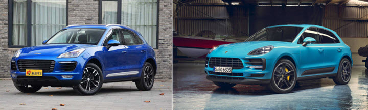 Những mẫu xe Trung Quốc nhái thiết kế gây xôn xao ngành ôtô