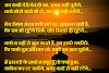 Dosti shayari, Sad shayari, Love shayari in Hindi - दोस्ती शायरी, सैड शायरी, हिंदी में लव शायरी