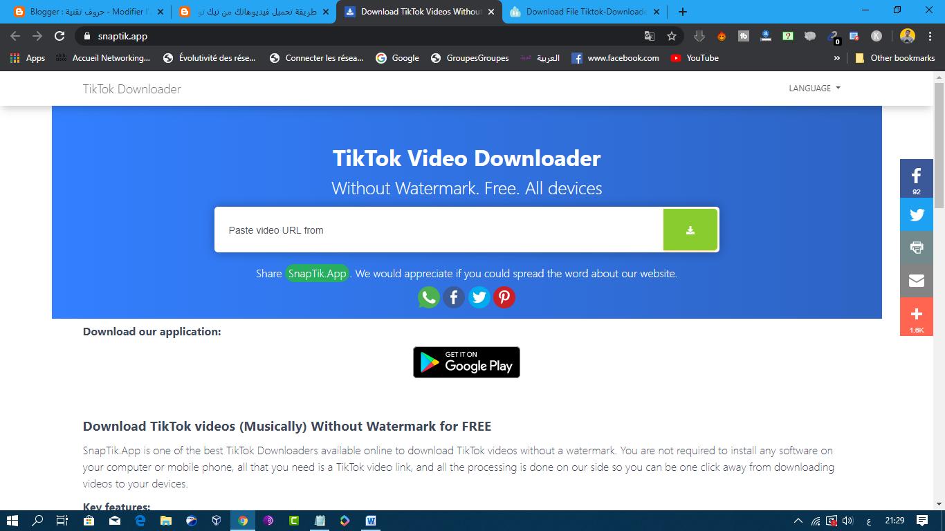 تحميل فيديوهات تيك توك بدون علامة مائية