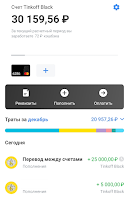 скрин о получении денег в МММ-2011 в 2020 году