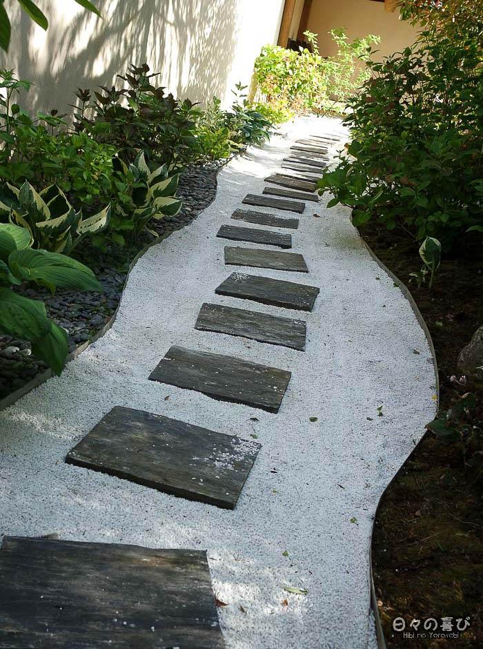 jardin japonais musica nigella, allée de rocaille