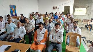 महाराष्ट्रीयन स्वर्णकार समाज कि बैंठक संपन्न