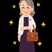 おしゃれなお婆さんのイラスト