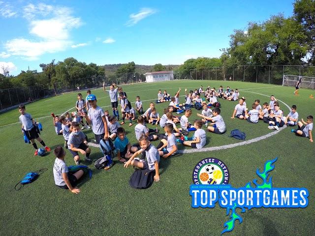 38 Φωτογραφίες από τους TOP SPORTGAMES αγώνες (12.06.2021), των ποδοσφαιριστών της Ακαδημίας των ΠΡΩΤΑΘΛΗΤΩΝ ΠΕΥΚΩΝ
