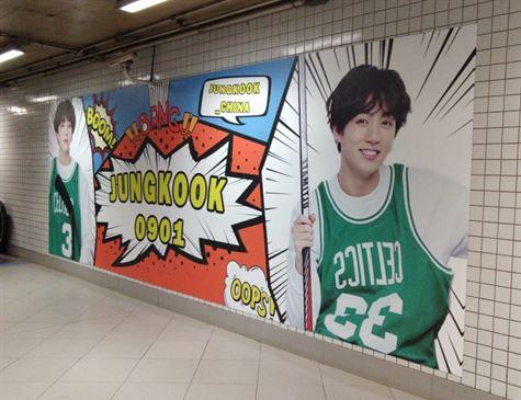Anuncio de banda sul coreana metrô de SP