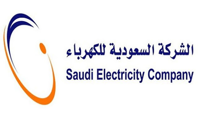 NO MORE PAPER ELECTRICITY BILLS IN SAUDI ARABIA