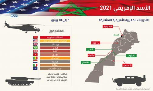 """تنظيم التدريبات المغربية الأمريكية المشتركة """"الأسد الإفريقي 2021"""" من 7 إلى 18 يونيو (أركان الحرب العامة للقوات المسلحة الملكية)"""