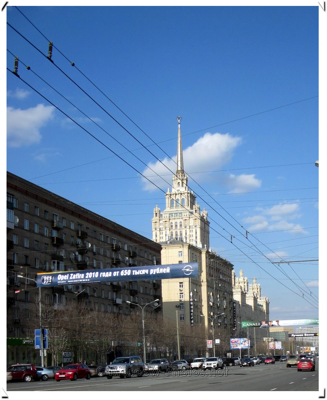 View On Moscow Street