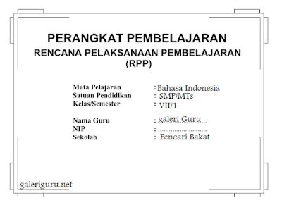 Perangkat Rpp SMP Kelas VII Kurikulum 2013