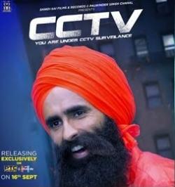 CCTV Song Mp3 Download - Kanwar Grewal