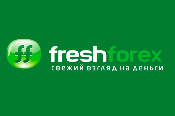 Краткий обзор брокера Freshforex
