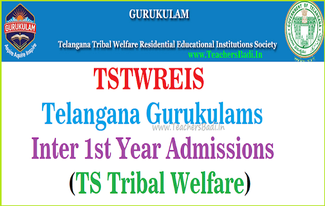 TStwreis gurukulam,Inter 1st year admissions,ts tribal welfare