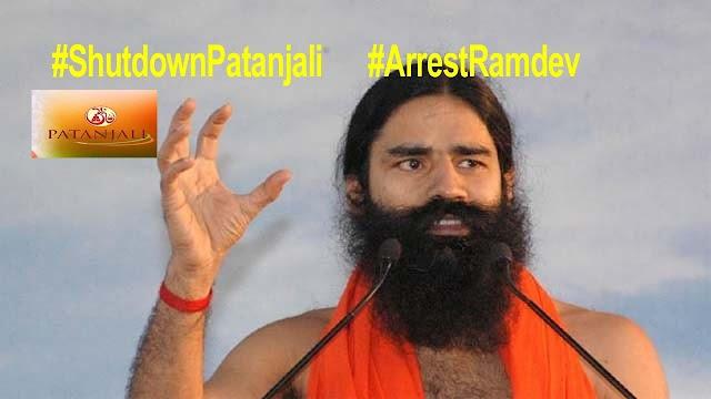 डॉ.  बाबासाहेब आंबेडकर यांच्याबद्दल बोलताना 'intellectual terrorists' असा उल्लेख , बाबारामदेव |Baba Ramdev raises 'ideological terror' bogey, targets Periyar and Ambedkar followers