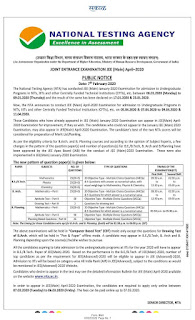 JEE Mains April -2020 Test -NITs IIITs B.Tech B.Arch Joint Entrance Exam Notification Apply Online Last Date 06-03-2020