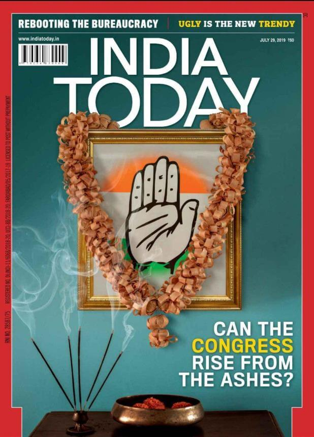 India Today 29 July 2019 Current Affairs : For All Competitive Exam PDF Book