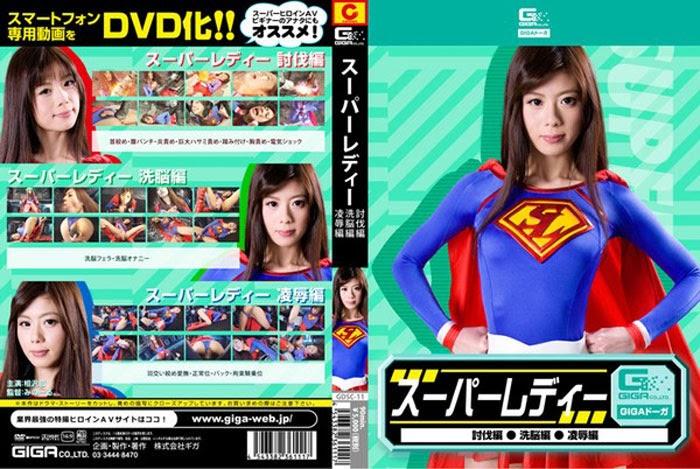 GDSC-11 Tremendous Girl