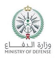 تعلن الإدارة العامة للقبول والتجنيد بالقوات المسلحة عن نتائج القبول الأولي