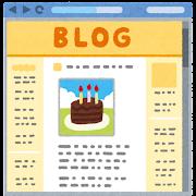 ブログ再開します!