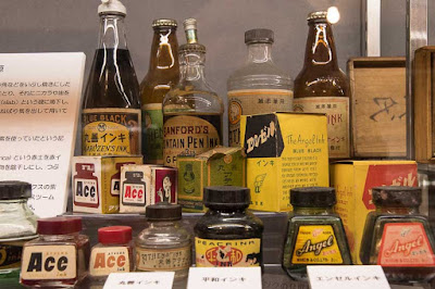 Ink bottles, Japan Stationery Museum, Taito-ku, Tokyo.