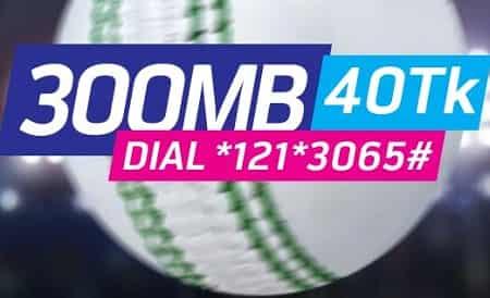 Grameenphone New 300 MB Internet Data Package 40 Taka