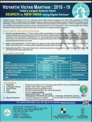 vidyarthi vigyan manthan vvm scholarships 6th to 12th classes