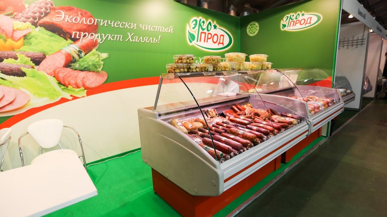 pabrik-pengolahan-unggas-di-rusia-mengejar-sertifikasi-untuk-masuki-pasar-daging-halal-sesuai-syariah
