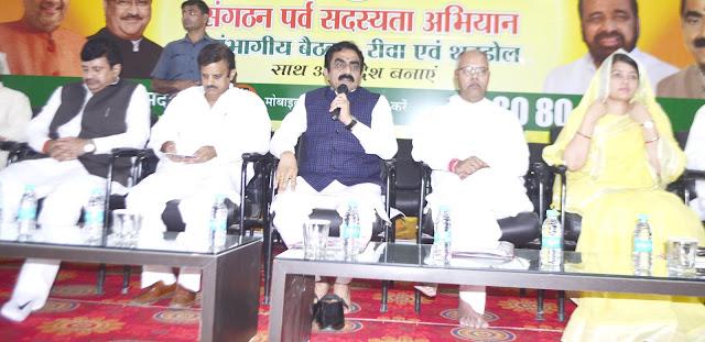भाजपा वह वट वृक्ष है जिसके आज करोड़ों सदस्य हैं : BJP प्रदेशाअध्यक्ष