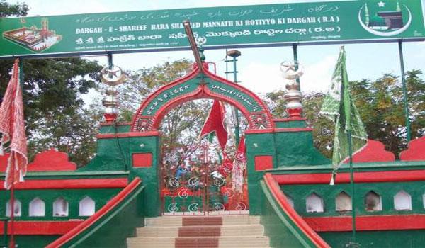Bara Shaheed Dargah