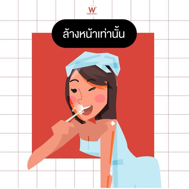 Wink-White