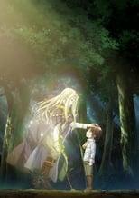 Episode 7 Sub Indo Hachi-nan tte, Sore wa Nai deshou!